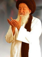 Wazifa To Increase Love In Someones Heart +91-8605908782